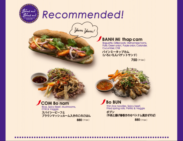 banh mi banh mi recommended.png